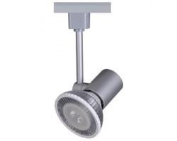 Foco Carril Trifásico LED, Lámpara E27
