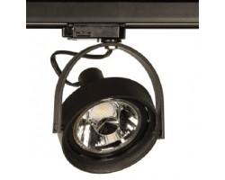 Foco Carril Trifásico LED, Lámpara AR111 GU10 ó GZ10
