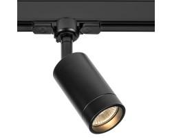 Foco Carril trifasico LED Negro, Lámpara GU10