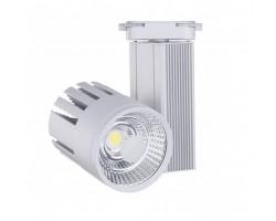 Foco Carril Monofásico LED COB 30W 100º Blanco