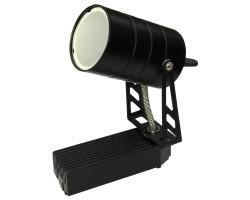 Foco Negro Carril monofasico LED, Lámpara GU10