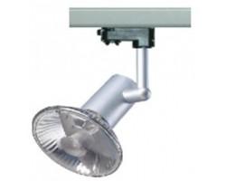 Foco Carril Trifásico LED, Lámpara AR111 GU10