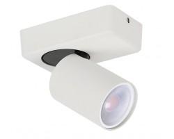 Foco superficie base lineal basculante y orientable Blanco para 1 Lámpara GU10