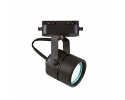 Foco Project Negro Carril monofasico LED, Lámpara GU10